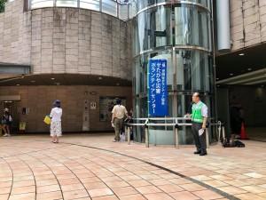 募金20180729(三茶)2