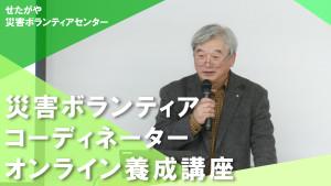 PR動画サムネイル (1)